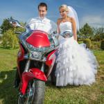 Peťka a Andrej svadba v Trenčíne